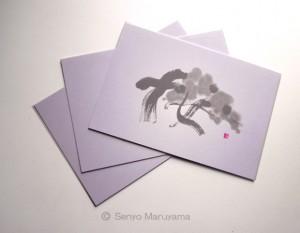丸山茜葉 書 作品「桜」 葉書 プレゼント キャンペーン