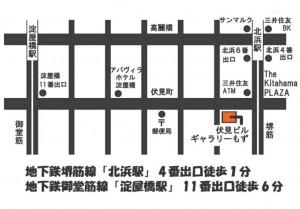 会場案内 ぎゃらりーもず 北浜駅 伏見町 デザイン書道 展示会 丸山茜葉