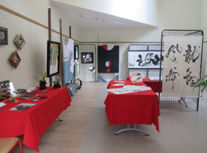 japanese culutre St-Sir rue loire EXHIBITION CALLIGRAPHY 書道 展示会 フランス トゥール サンシール