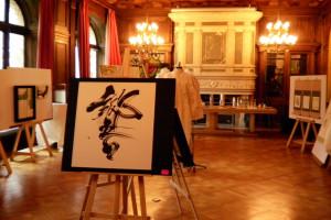 フランス パリ france paris ESMOD 展示 EXHIBITION calligraphy  書作品 展示作品