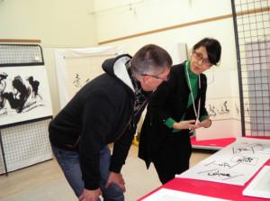フランス サンシール トゥール 展示会 書道 calligraphy france exhibition 丸山茜葉 デザイン書道 展示会 書家