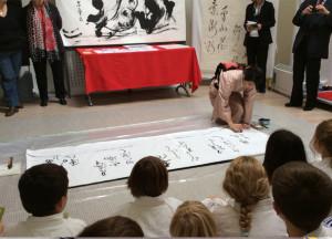performance フランス サンシール トゥール 展示会 書道 calligraphy france exhibition 丸山茜葉 デザイン書道 展示会 書家 書道パフォーマンス