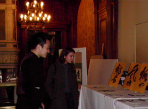 ESMOD PARIS EXHIBITION CALLIGRAPHY 書道 展示会 フランス パリ