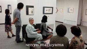 書道 展示会 生徒展 初日 大阪 芝田町画廊 丸山茜葉