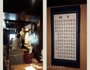 大阪 展示会 書道 書展 作品展 BRUG 本町 筆文字 デザイン書道 古典 仮名