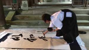 護国神社 式典 9月21日 国際平和デー 国連 イベント 書道 パフォーマンス 揮毫 奉納 calligraphy 奈良 全国 広島 伝統文化 和の精神